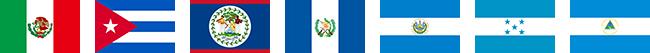 中央アメリカ 国々 国旗