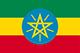 エチオピア 国旗
