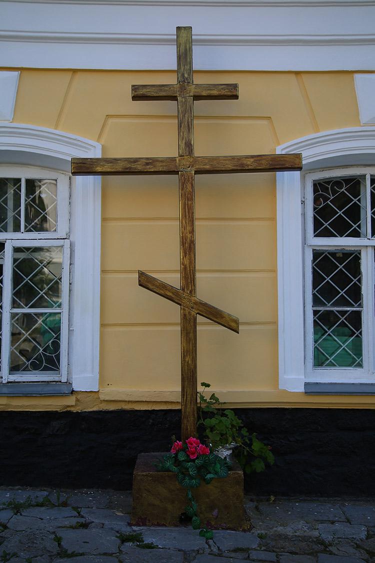 八端十字架