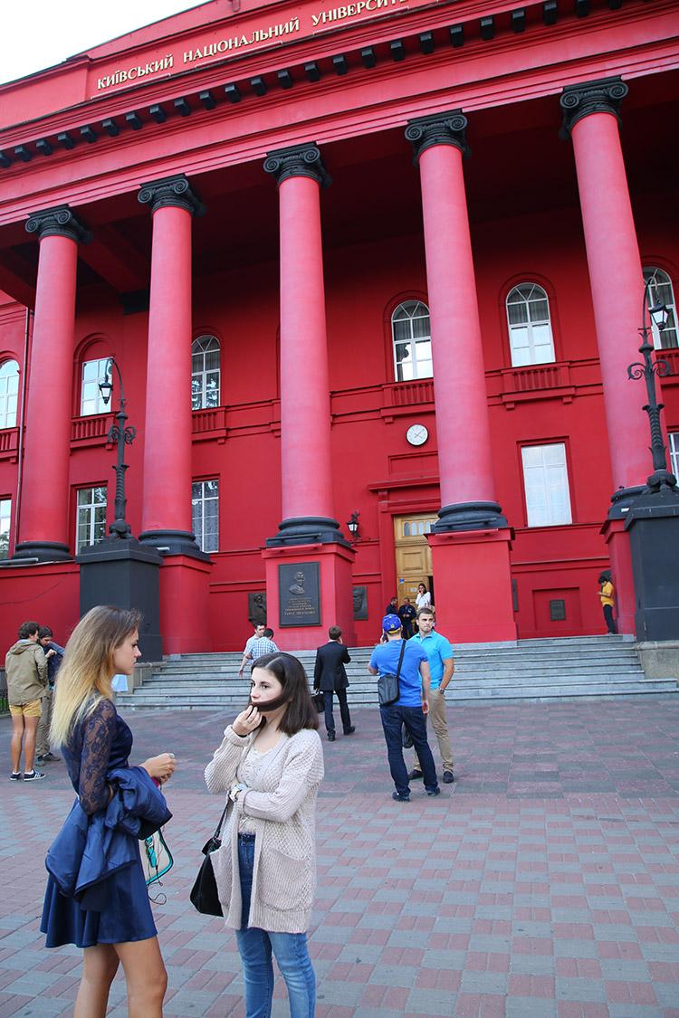 キエフ大学