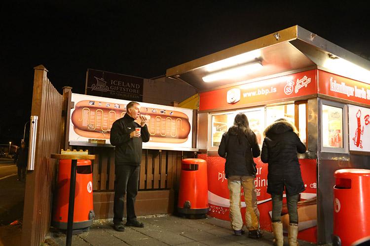 レイキャビク 世界一美味しい ホットドッグ