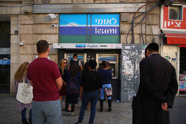 エルサレム ドル ATM