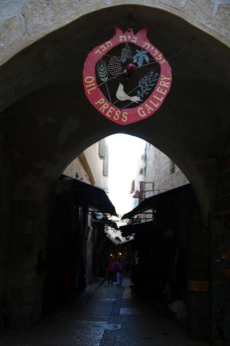 エルサレム 旧市街 ユダヤ人地区