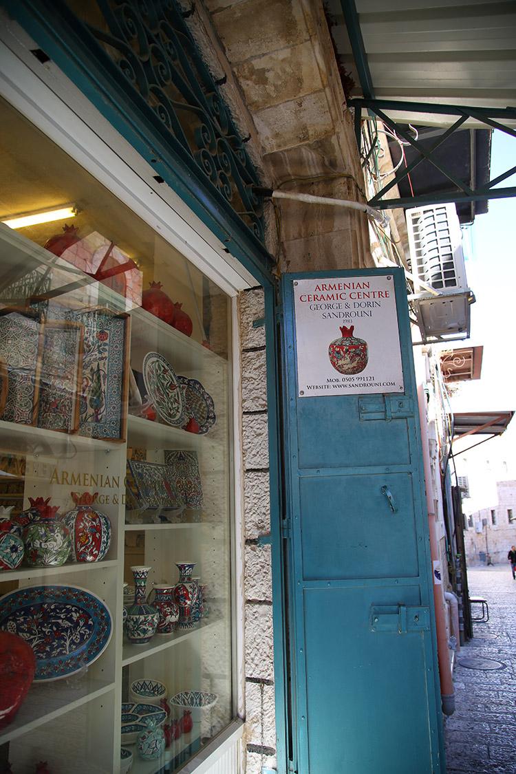 エルサレム アルメニア陶器のお店