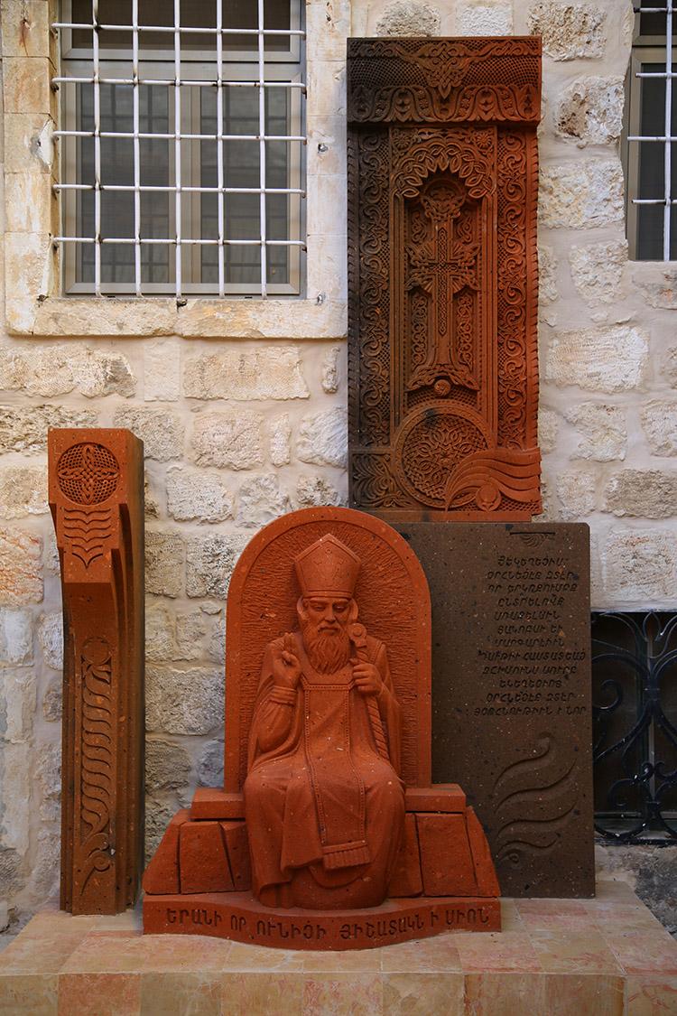 アルメニア ハチュカル