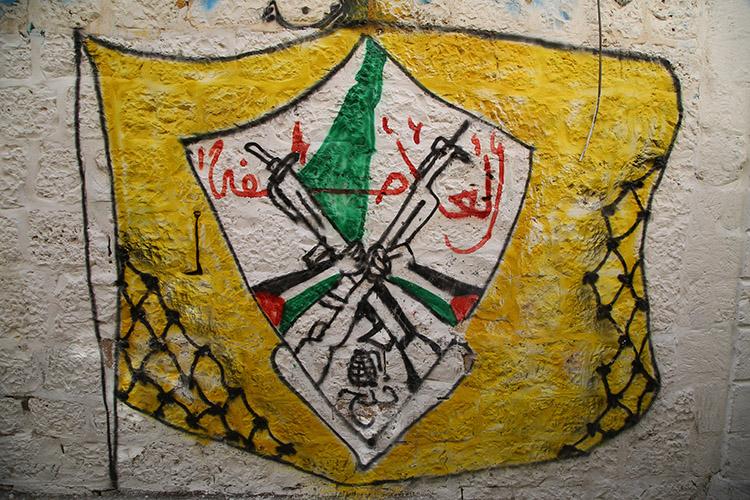 パレスチナ国旗