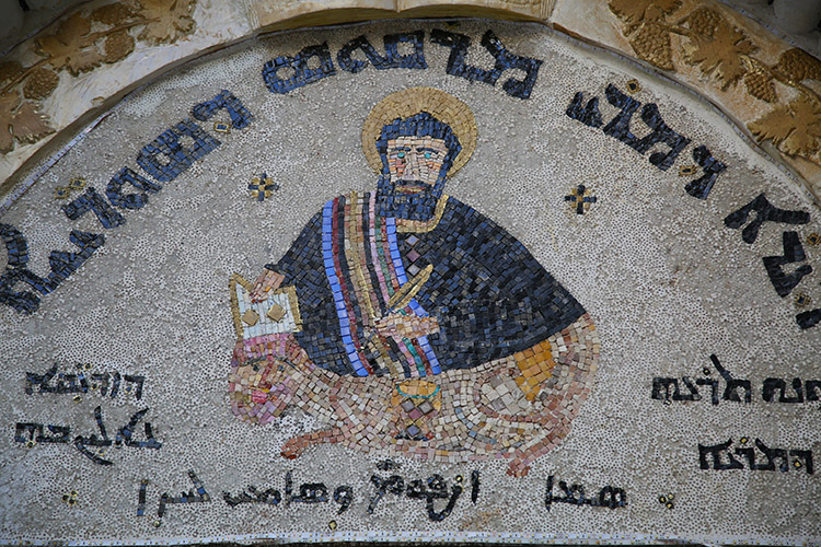 エルサレム 聖マルコ教会
