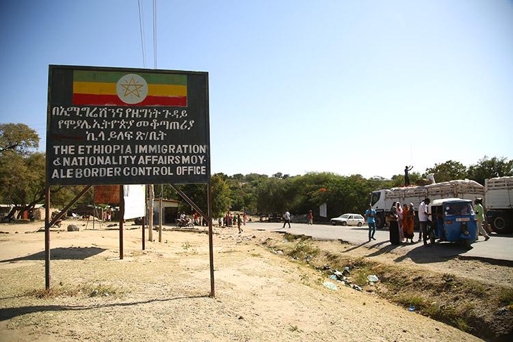 エチオピア 国境 イミグレ