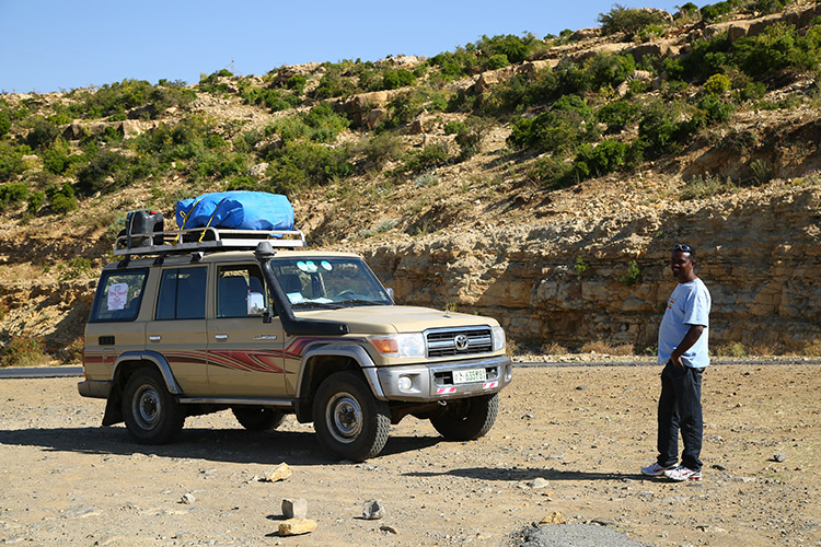 ダナキルツアー エチオピア