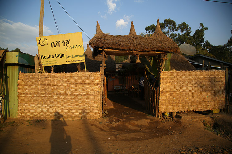 ジンカ レストラン エチオピア
