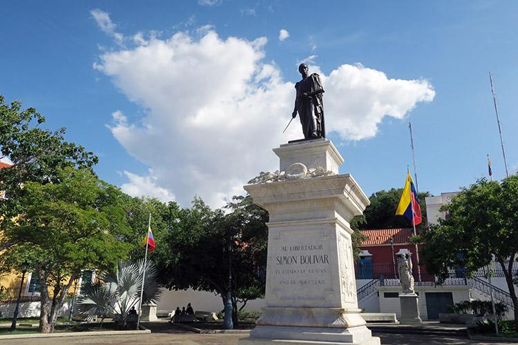 シウダー・ボリバル ベネズエラ シモンボリバル