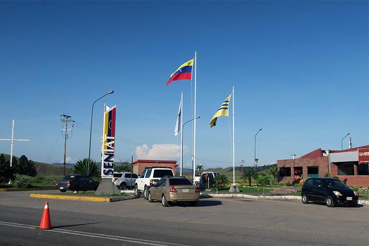 ベネズエラ サンタエレナ 国境 ボアビスタ
