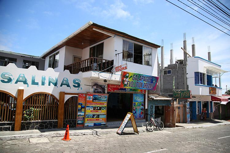 ガラパゴス諸島 ツアー会社 おすすめ