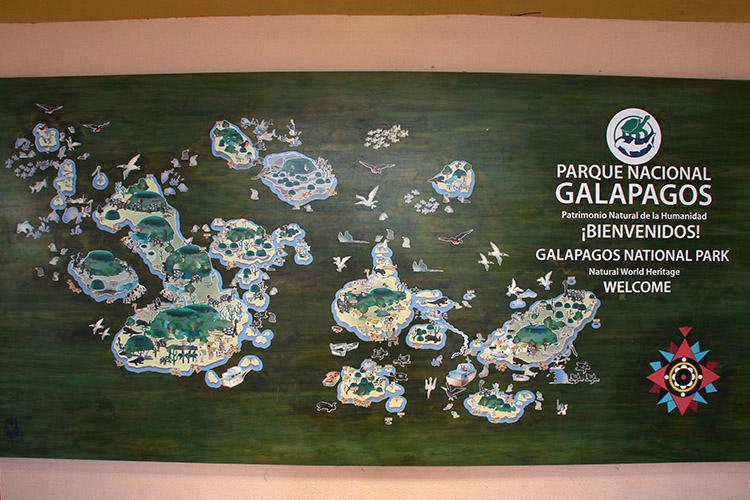 ガラパゴス諸島 インタープテーションセンター