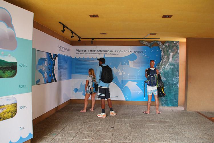 ガラパゴス諸島 インタープレテーションセンター