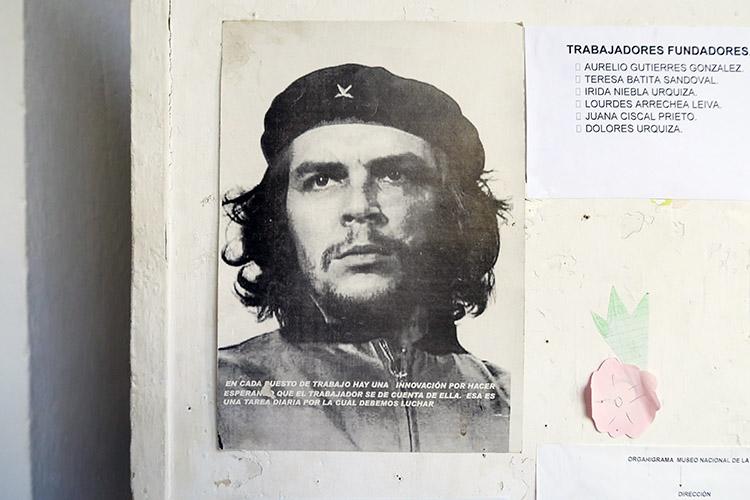 トリニダー 革命博物館