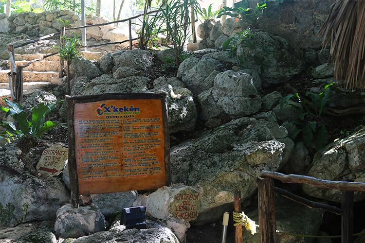 Cenote X'keken メキシコ おすすめセノーテ