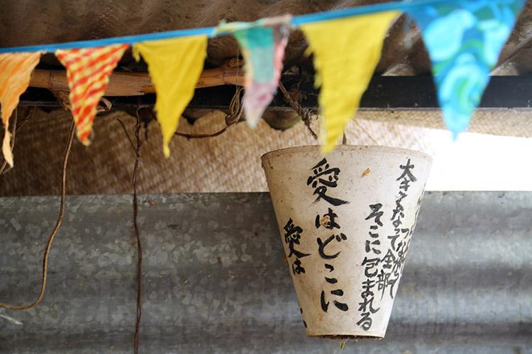 サンマルコス 日本食レストラン アジャラ