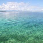 パナマの小島、ボカスデルトロ