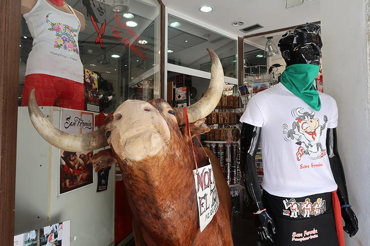 パンプローナ サン・フェルミン 牛追い祭り