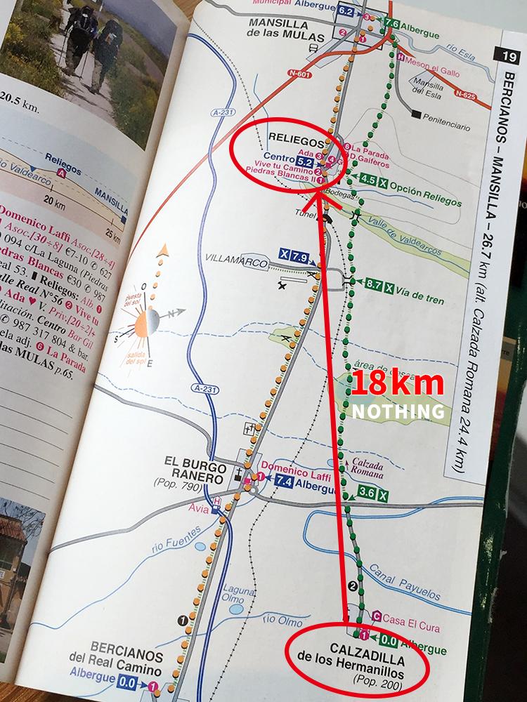 カミーノマップ 公式 地図
