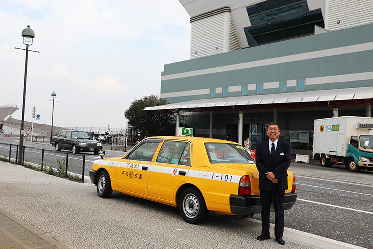 横浜 平和交通 タクシー おすすめ
