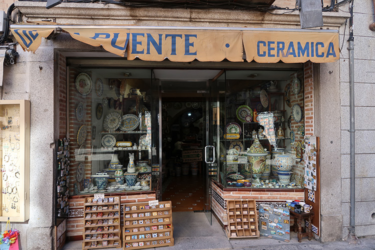 スペイン一美しい街 トレド カテドラル
