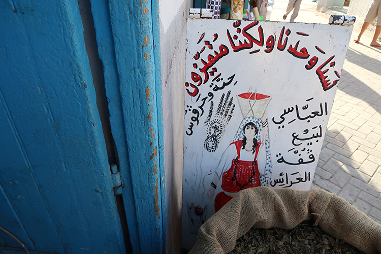 タタウィン サハラ砂漠 チュニジア