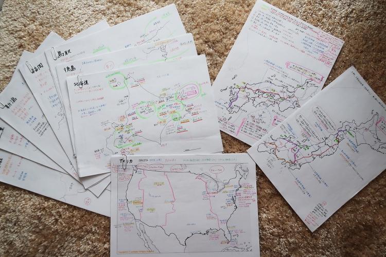 白地図 旅行業務取扱管理者