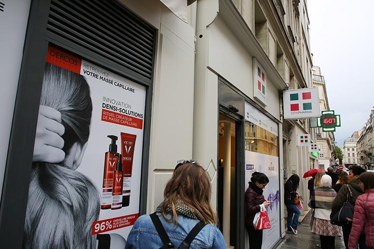 パリ シティファルマ 薬局