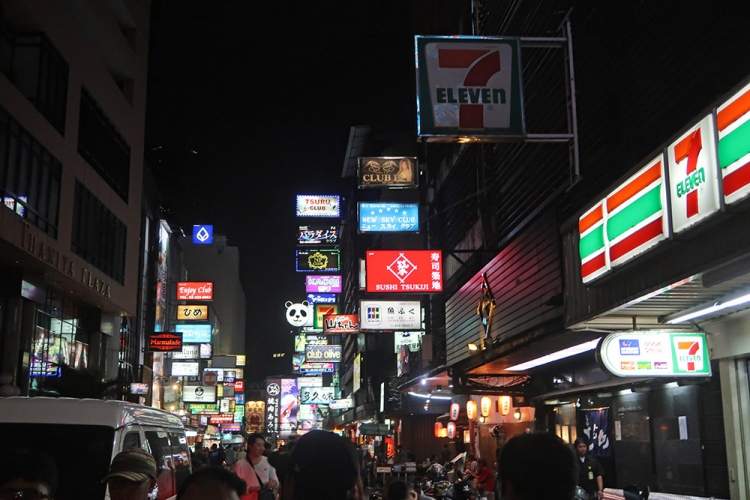 タニヤ通り バンコク