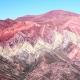 アルゼンチンの奥地に眠る虹色の絶景