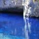 ブラジルの青の洞窟